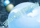 GALILEO Poster 1999